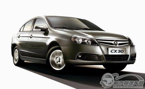经济型家轿中的大家闺秀 长安CX30用品质说话高清图片