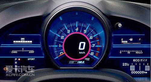 本田两款混合动力车先进口后国产高清图片